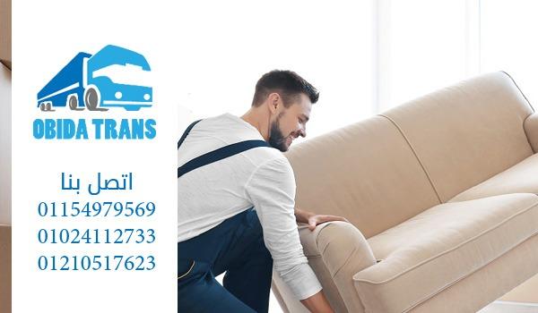 شركات نقل الاثاث بمصر الجديدة