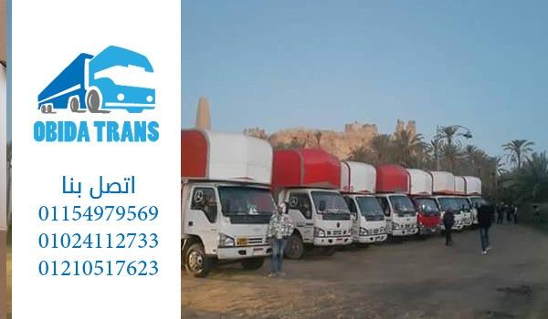 ونش رفع الاثاث بمصر